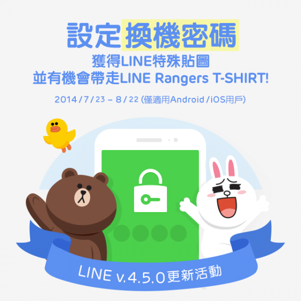 line-stickers-free-23-moon-dieting-special-1
