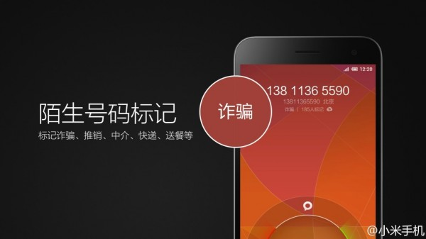 miui-v6-to-be-announced-at-2014-08-16-1
