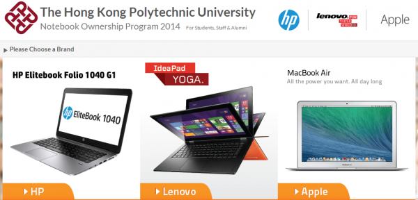 polyu-notebook-ownership-program-2014