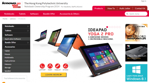 polyu-notebook-ownership-program-2014-lenovo