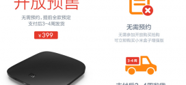 xiaomi-box-rmb-399-no-reserve