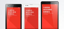 xiaomi-hk-hongmi-1s-and-hongmi-note-on-29-july