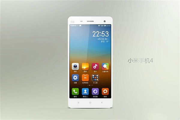 xiaomi-m4-render-concepts-leaked-1