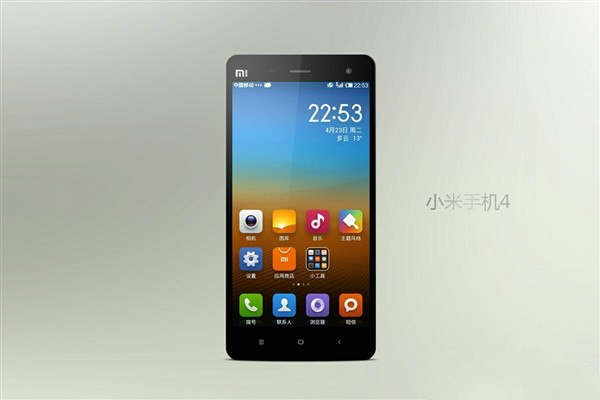 xiaomi-m4-render-concepts-leaked-2