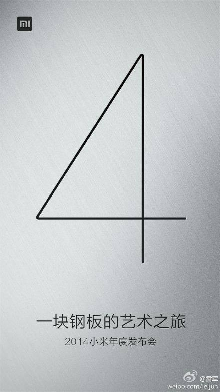 xiaomi-mi-4-announcement-on-22-july