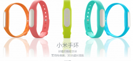 xiaomi-shouhuan-band-1