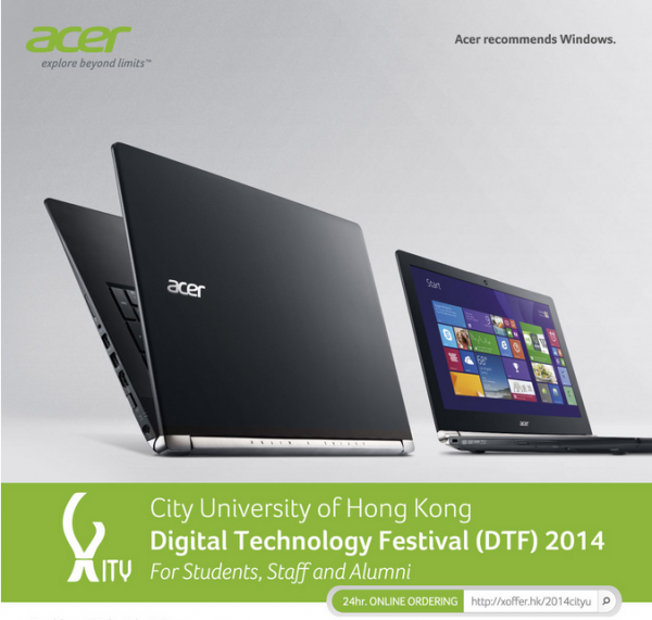 cityu-notebook-ownership-program-2014-acer