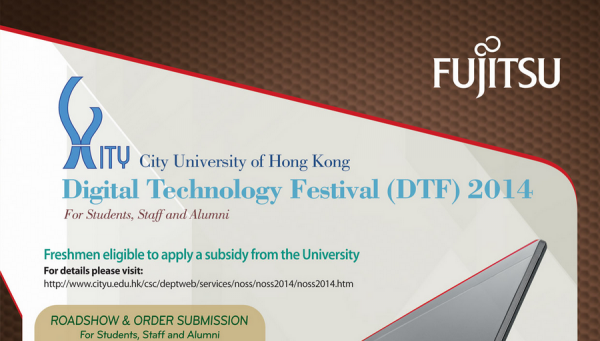 cityu-notebook-ownership-program-2014-fujitsu