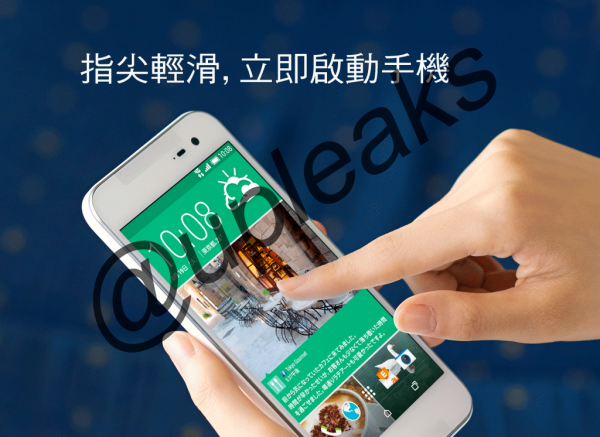 htc-butterfly-2-leaked-2