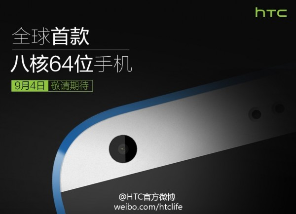 htc-desire-820-world-first-octa-64-bit-phone-1