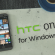 改跑 Windows Phone 系統,HTC One M8 for Windows 正式發佈!