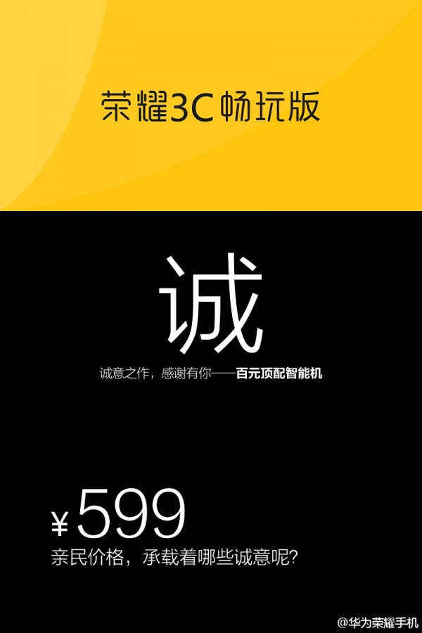 huawei-honor-3c-play-edition-1
