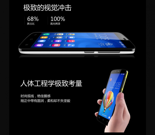 huawei-honor-3c-play-edition-2