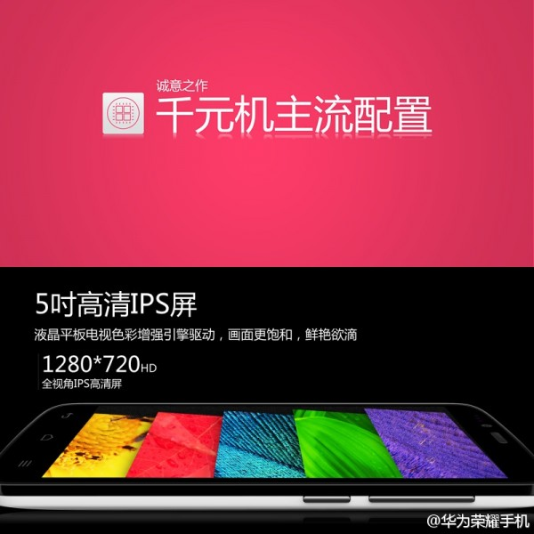 huawei-honor-3c-play-edition-4