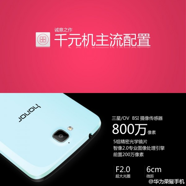 huawei-honor-3c-play-edition-5