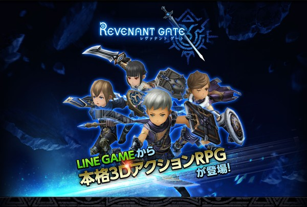 ios-android-games-line-revenant-gate-2