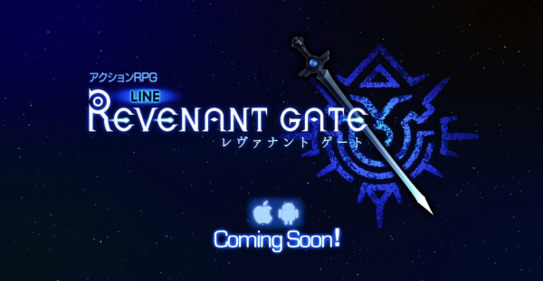 ios-android-games-line-revenant-gate