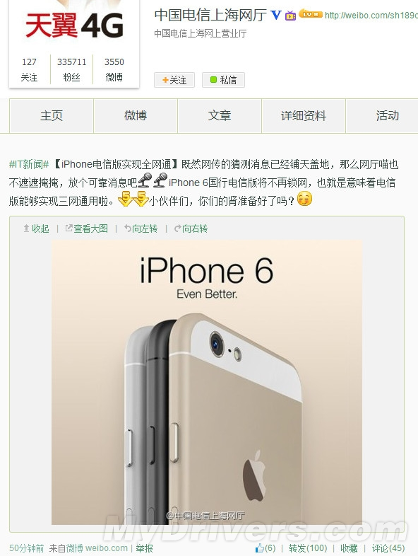 iphone-6-five-mode-13-band
