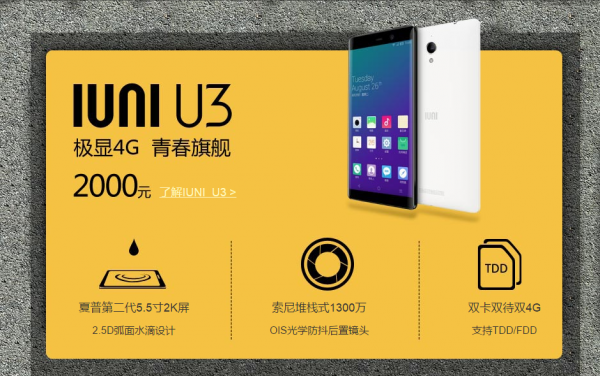iuni-u3-rmb-2000-announced-1