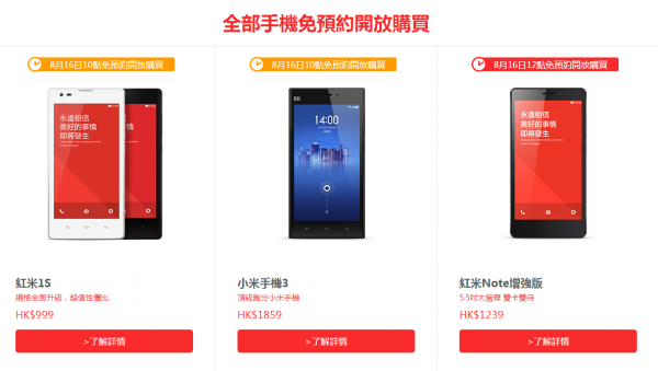 miui-4th-anniversary-big-sales-on-16-aug-4