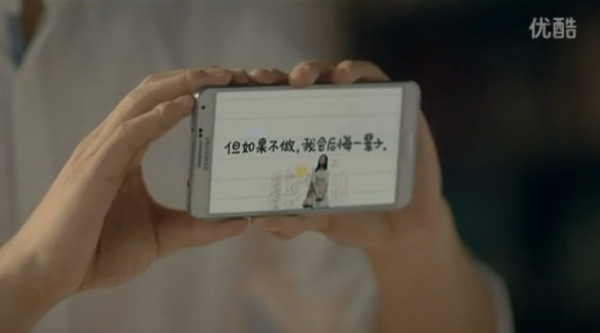 samsung-galaxy-note-4-first-promo-china-1
