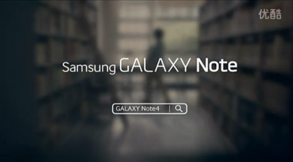 samsung-galaxy-note-4-first-promo-china-2