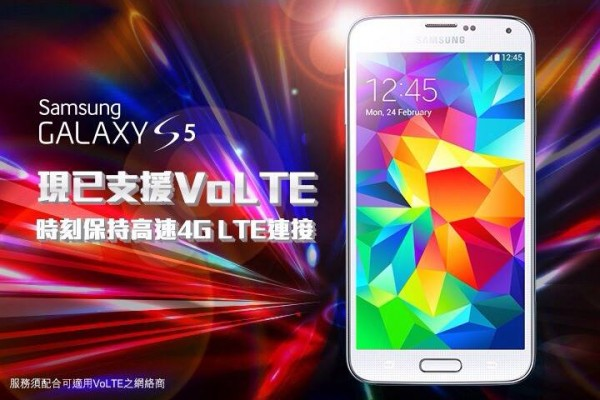 samsung-galaxy-s5-support-volte