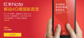 xiaomi-hongmi-note-chinamobile-4g-999