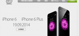 3hk-iphone-6-and-iphone-6-plus