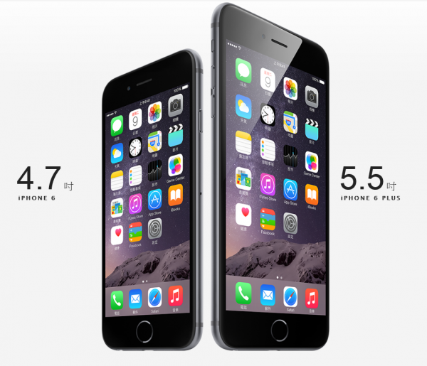 apple-iphone-6-and-iphone-6-plus-1