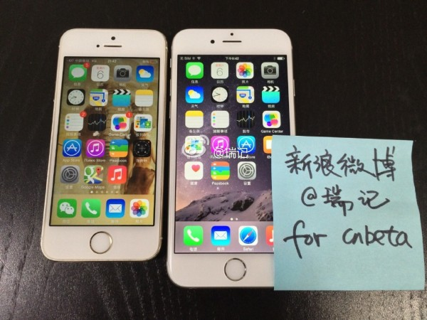 apple-iphone-6-leaked-in-weibo-1