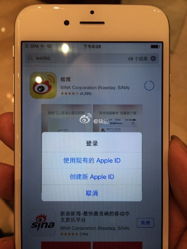 apple-iphone-6-leaked-in-weibo-4