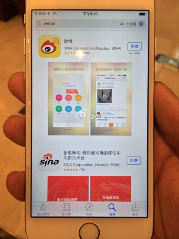 apple-iphone-6-leaked-in-weibo-5