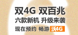 china-unicom-also-confirm-iphone-6-in-two-size-and-six-models