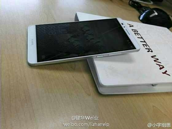 huawei-ascend-mate-7-leaked-in-wild-1