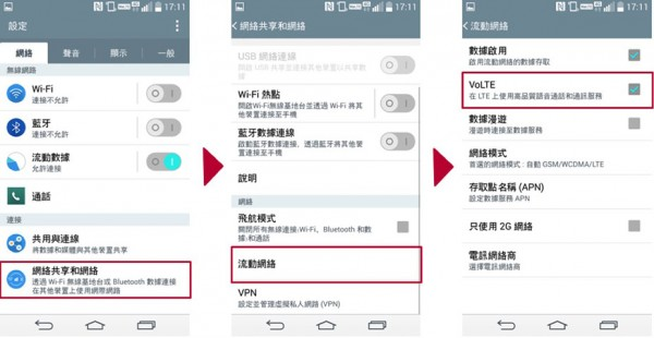 lg-g3-support-4g-lte-1