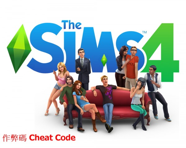 the-sims-4-cheat-code