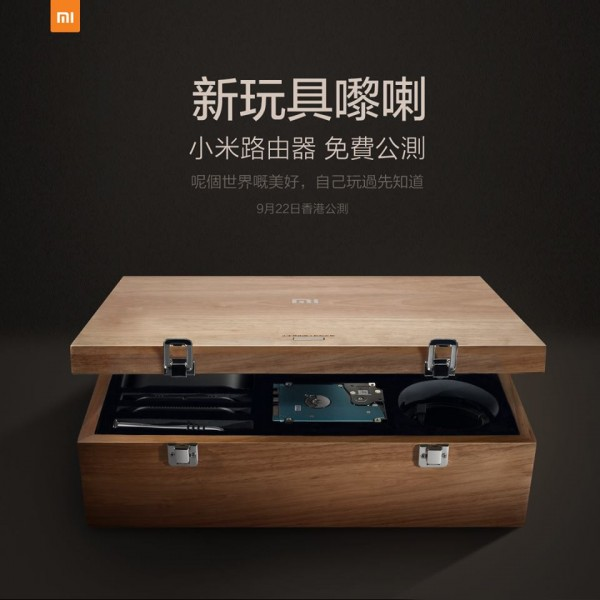 xiaomi-mi-router-22-sep-hk-beta