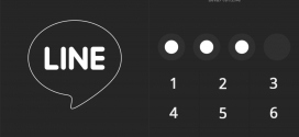 android-apps-line-black-theme-1