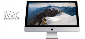 apple-announced-imac-retina-5k-1