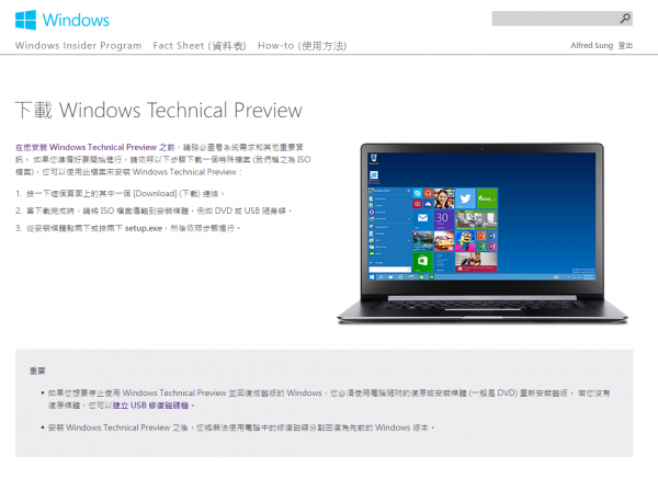 microsoft-windows-10-technical-preview-download