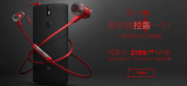 oneplus-one-jbl-special-edition
