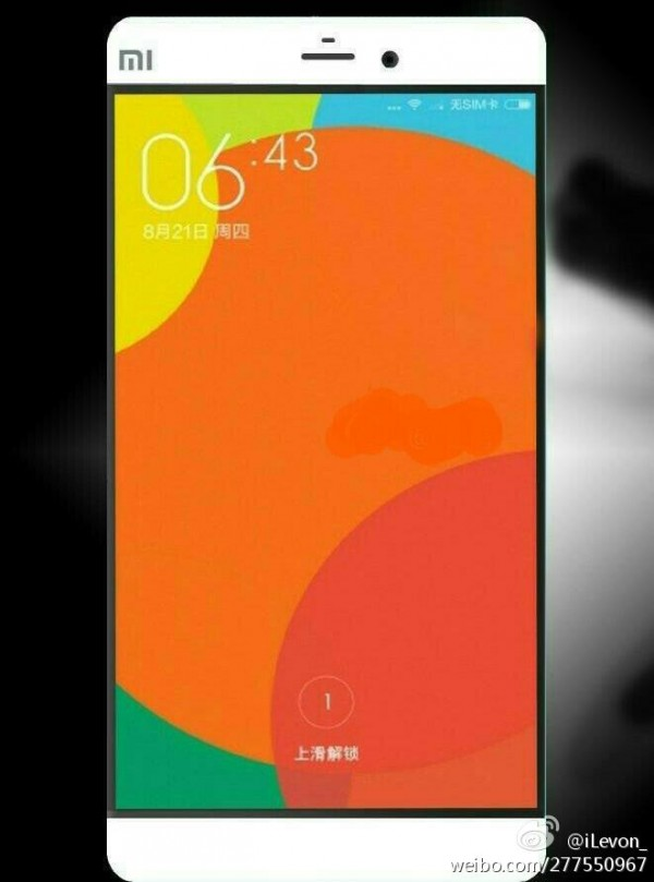 rumors-xiaomi-mi5-leaked-in-wild-2