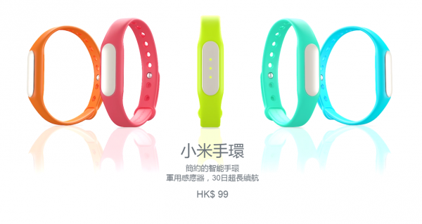 iphone-apps-xiaomi-shouhuan-smartband-2