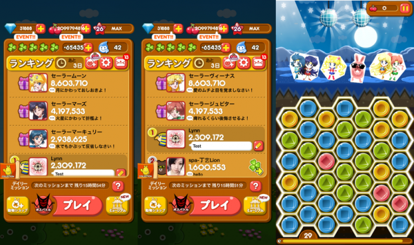 line-game-pokopang-sailormoon-2