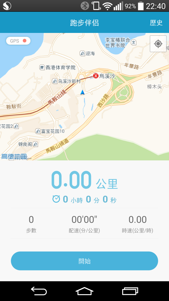 xiaomi-mi-band-update-week-20-2