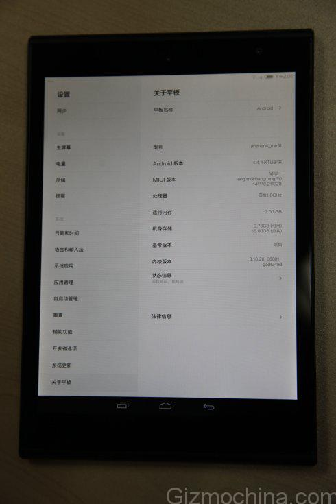 xiaomi-pad-2-feature-intel-cpu-3