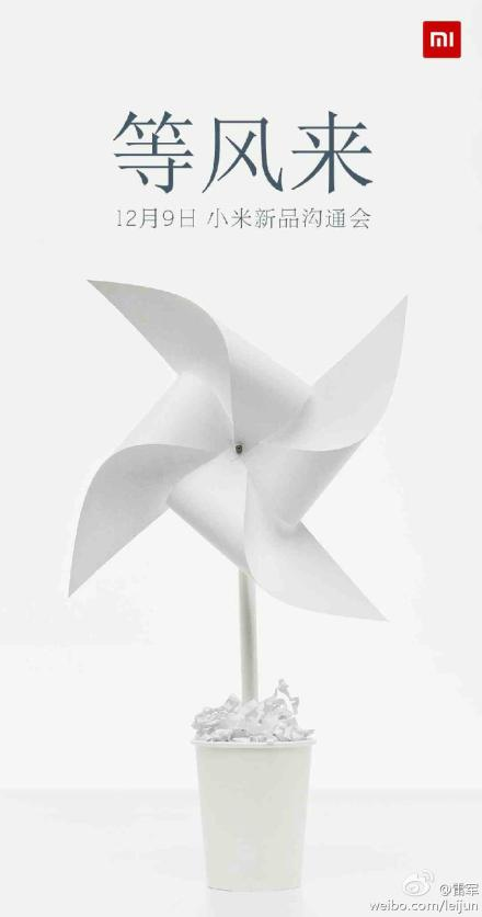xiaomi-wait-the-wind-new-product-1