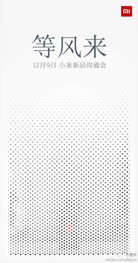 xiaomi-wait-the-wind-new-product-2