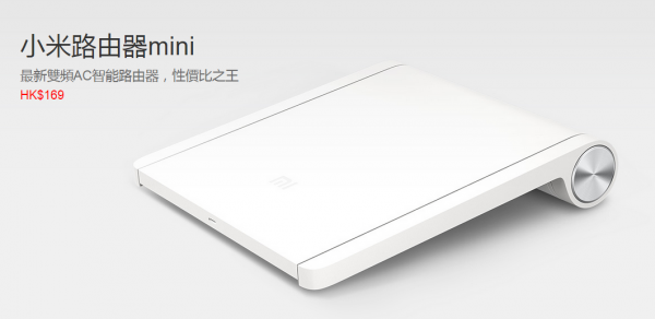 xiaomi-xmas-2014-router-mini-and-battery-hk169-1